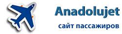 Anadolujet